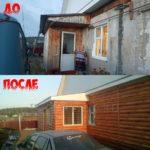1 1 1 150x150 - Фасадные работы