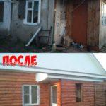 1 2 1 150x150 - Фасадные работы