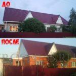 1 3 1 150x150 - Фасадные работы