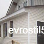 4 600 150x150 - Пристройка к дому