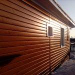 IMG 20180325 WA0012 1 150x150 - Фасадные работы