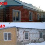 MyCollages 1 150x150 - Фасадные работы