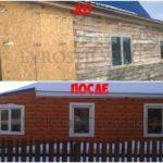 MyCollages 150x150 - Фасадные работы