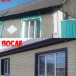 ll 1 150x150 - Фасадные работы