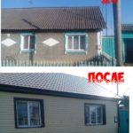 ll 2 150x150 - Фасадные работы