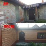 lo 150x150 - Фасадные работы