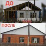 2018 05 28 21.45.33 01 150x150 - Фасадные работы