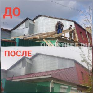 2018 05 30 20.39.42 01 300x300 - Монтаж кровли - Наши работы