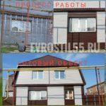 IMG 20180731 WA0074 150x150 - Фасадные работы