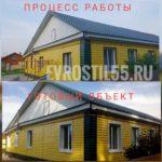 IMG 20180731 WA0075 150x150 - Фасадные работы