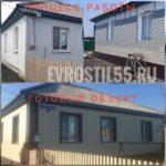 IMG 20180731 WA0076 150x150 - Фасадные работы