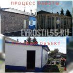 IMG 20180731 WA0077 150x150 - Фасадные работы