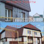 IMG 20180731 WA0078 150x150 - Фасадные работы