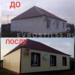 IMG 20180731 WA0081 150x150 - Фасадные работы