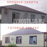IMG 20180731 WA0086 150x150 - Фасадные работы