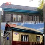 IMG 20180806 WA0107 150x150 - Фасадные работы