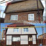 IMG 20180806 WA0109 150x150 - Фасадные работы