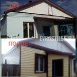 IMG 20180806 WA0118 150x150 - Фасадные работы