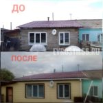 IMG 20180806 WA0119 150x150 - Фасадные работы