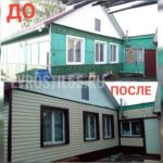 IMG 20180909 WA0030 150x150 - Фасадные работы