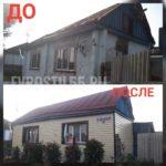 IMG 20180909 WA0035 150x150 - Фасадные работы