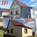 IMG 20180909 WA0054 150x150 - Фасадные работы
