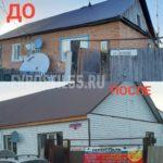 IMG 20180912 WA0149 150x150 - Фасадные работы