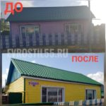 IMG 20180912 WA0150 150x150 - Фасадные работы