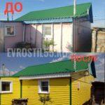 IMG 20180912 WA0151 150x150 - Фасадные работы