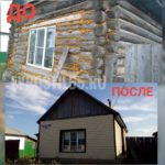 IMG 20180912 WA0152 150x150 - Фасадные работы