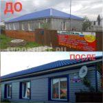 IMG 20180912 WA0154 150x150 - Фасадные работы