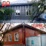 IMG 20180912 WA0155 150x150 - Фасадные работы