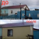 IMG 20180912 WA0156 150x150 - Фасадные работы