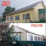 IMG 20180912 WA0157 150x150 - Фасадные работы