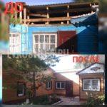 IMG 20180912 WA0196 150x150 - Фасадные работы