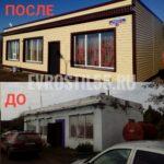IMG 20190210 WA0036 150x150 - Фасадные работы