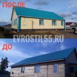 IMG 20190210 WA0037 150x150 - Фасадные работы