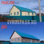 IMG 20190210 WA0040 150x150 - Фасадные работы