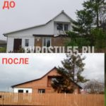 IMG 20190210 WA0046 150x150 - Фасадные работы