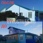 IMG 20190210 WA0050 150x150 - Фасадные работы