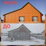 IMG 20190508 WA0075 150x150 - Фасадные работы