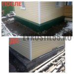 IMG 20190510 WA0011 150x150 - Фасадные работы