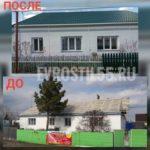 IMG 20190510 WA0014 1 150x150 - Фасадные работы