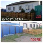PhotoCollage 20190524 122035324 150x150 - Фасадные работы