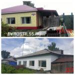 PhotoCollage 20190524 122650818 150x150 - Фасадные работы