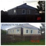 PhotoCollage 20190603 104749389 150x150 - Фасадные работы