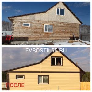 Строительство и ремонт фасадов дома. Компания Евростиль