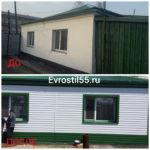 PhotoCollage 20190625 125513452 150x150 - Фасадные работы