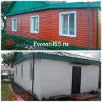PhotoCollage 20190715 231543440 150x150 - Фасадные работы