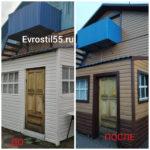 PhotoCollage 20190716 001257422 150x150 - Фасадные работы